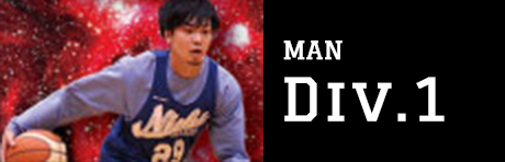 MAN Div.1