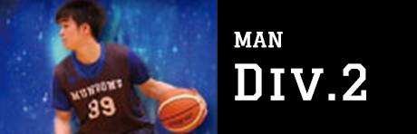MAN Div.2